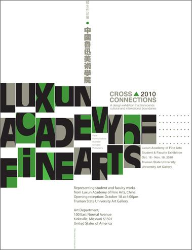LAFA_CC10_Poster